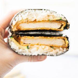 pork katsu onigirazu
